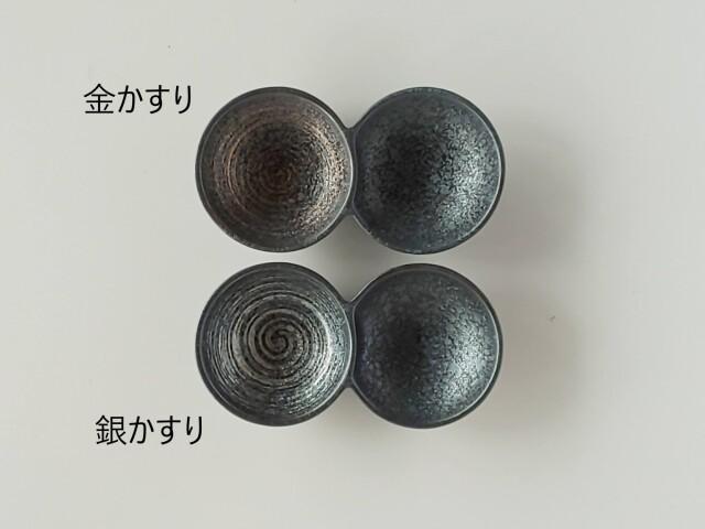 陶悦 二組小皿