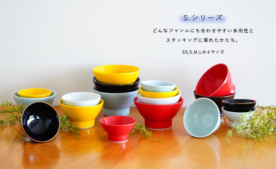 松尾陶器 囲炉裏のある陶器店 有田焼 波佐見焼 セレクトショップ